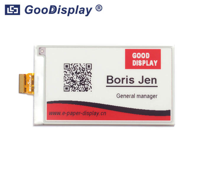 3.71 inch Three colors red e-paper display module, GDEW0371Z80